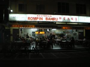 中華レストラン 朝晩&昼の弁当もここ